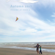 Autumn edition is now available